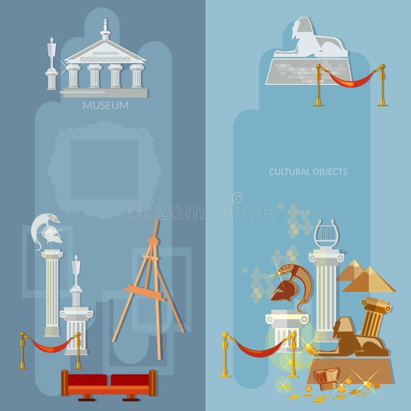 Insegne antiche della cultura del mondo di mostra del museo della galleria di arte illustrazione di stock