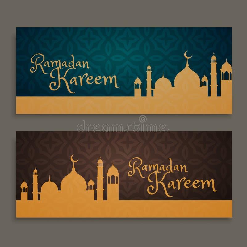 Insegne di Ramadan Kareem messe illustrazione vettoriale