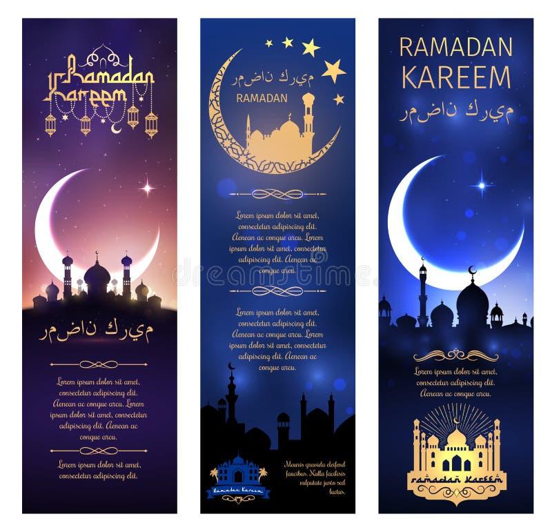 Insegne di saluto di vettore messe per Ramadan Kareem royalty illustrazione gratis