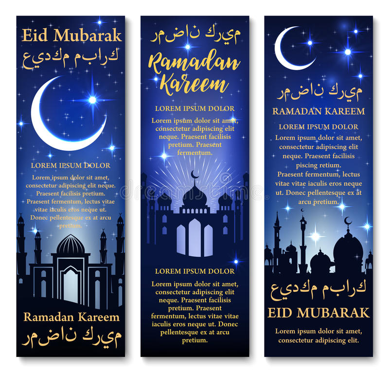 Insegne di vettore di festa di Eid Mubarak Ramadan Kareem royalty illustrazione gratis