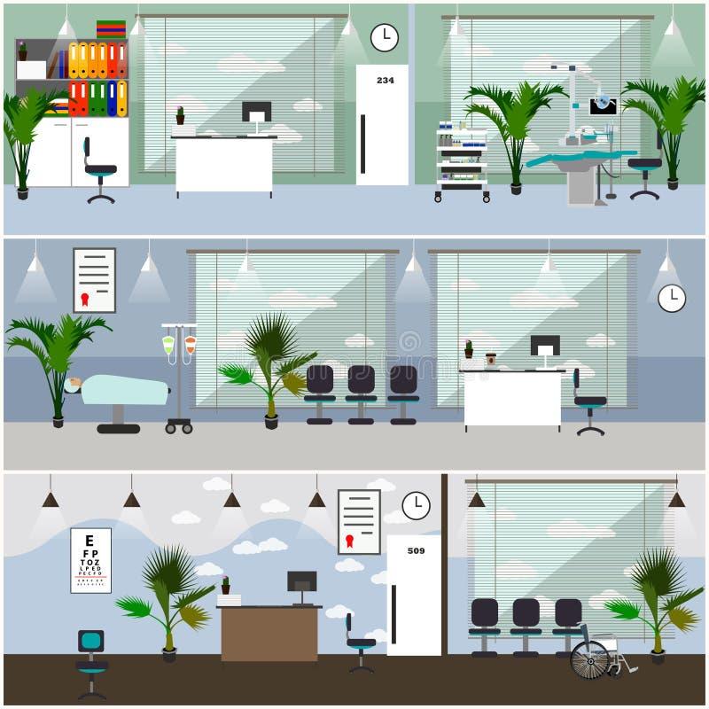 Insegne orizzontali di vettore con gli interni dell'ospedale Concetto della medicina Controllo medico alto e sala operatoria dell illustrazione vettoriale