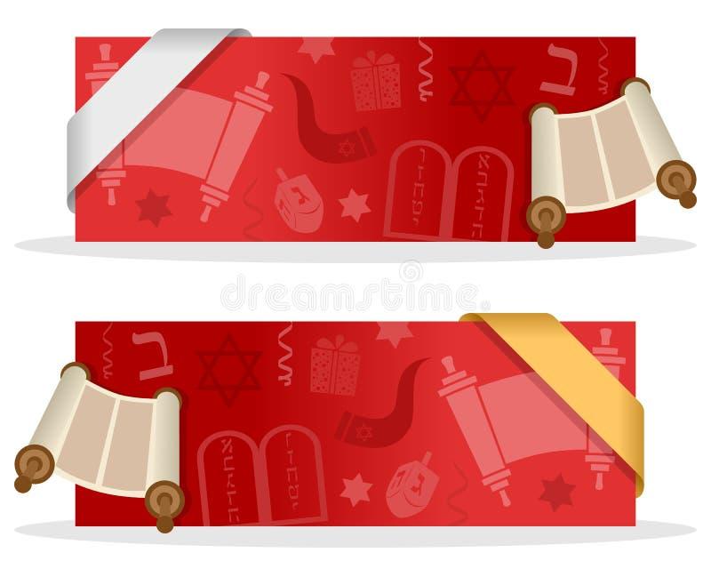 Insegne rosse di Chanukah con il nastro illustrazione vettoriale