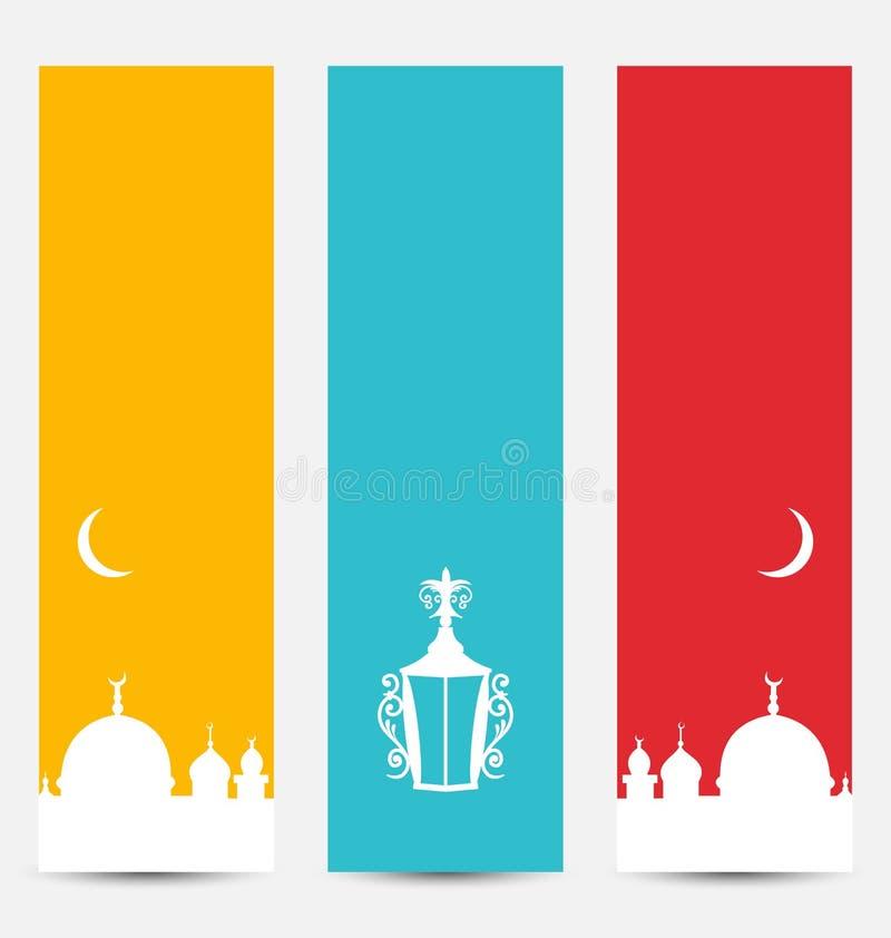 Insegne variopinte stabilite con i simboli per Ramadan Kareem illustrazione di stock