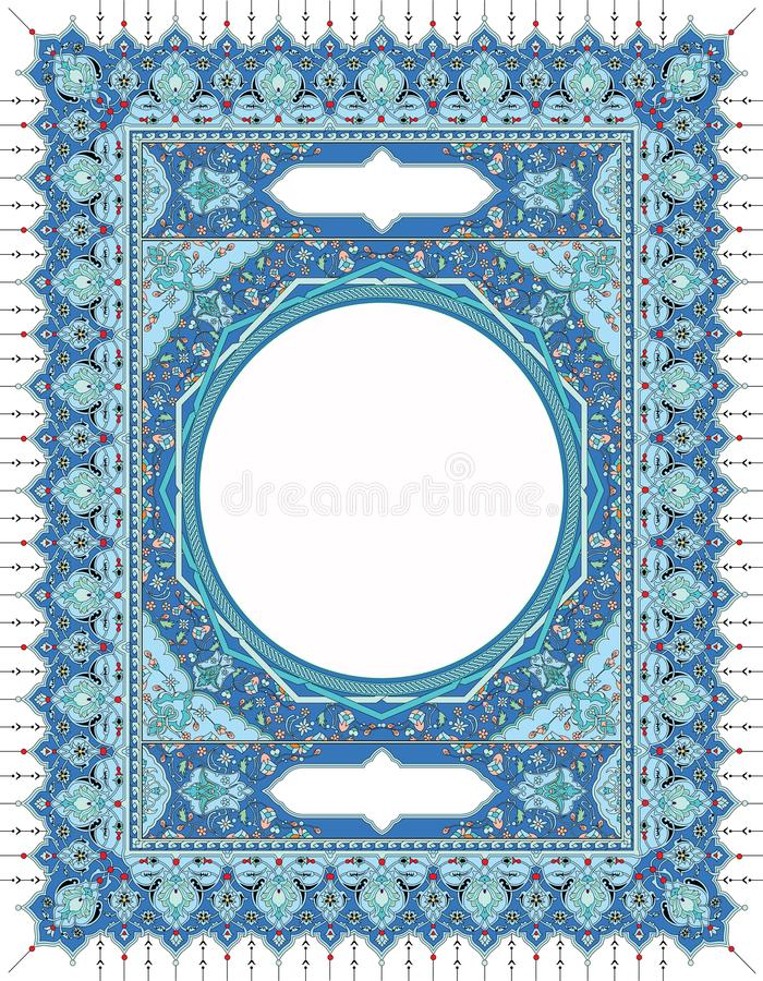 Inside Prayer Book Cover in Floral Islamic Art royalty free illustration