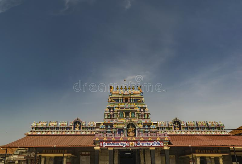 Sringeri Temple View inside the campus royalty free stock images