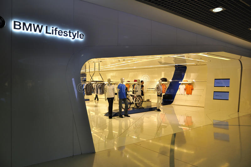 Download Inside View Of Beijing Shopping Mall,BMW Store Editorial Stock Image - Image: 19863799