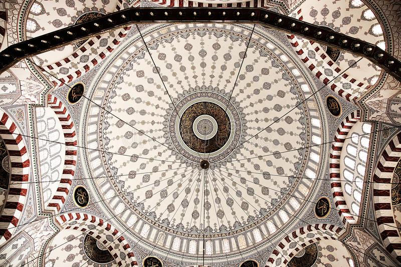 Inside view of Turkish Mosque Dome royalty free stock photo
