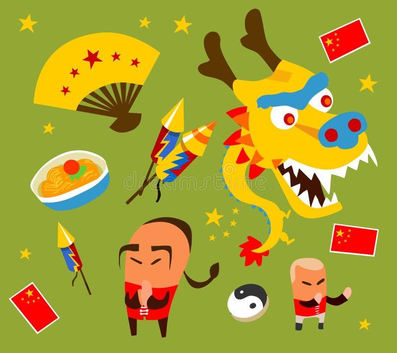 Insieme cinese della cultura illustrazione vettoriale