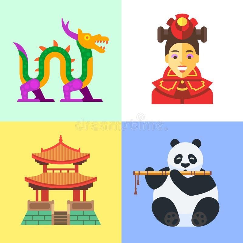 Insieme cinese di vettore di tradicional immagini stock libere da diritti
