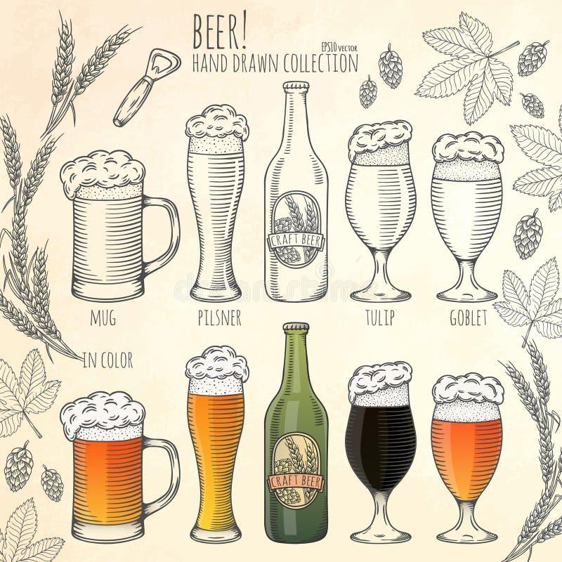 Insieme degli oggetti della birra illustrazione vettoriale
