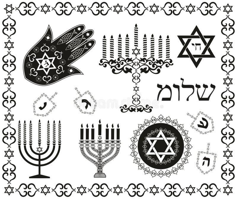 Insieme dei simboli ebrei di festa religiosa royalty illustrazione gratis
