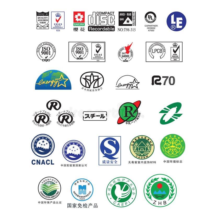 Insieme del certificato di simboli e degli emblemi illustrazione di stock