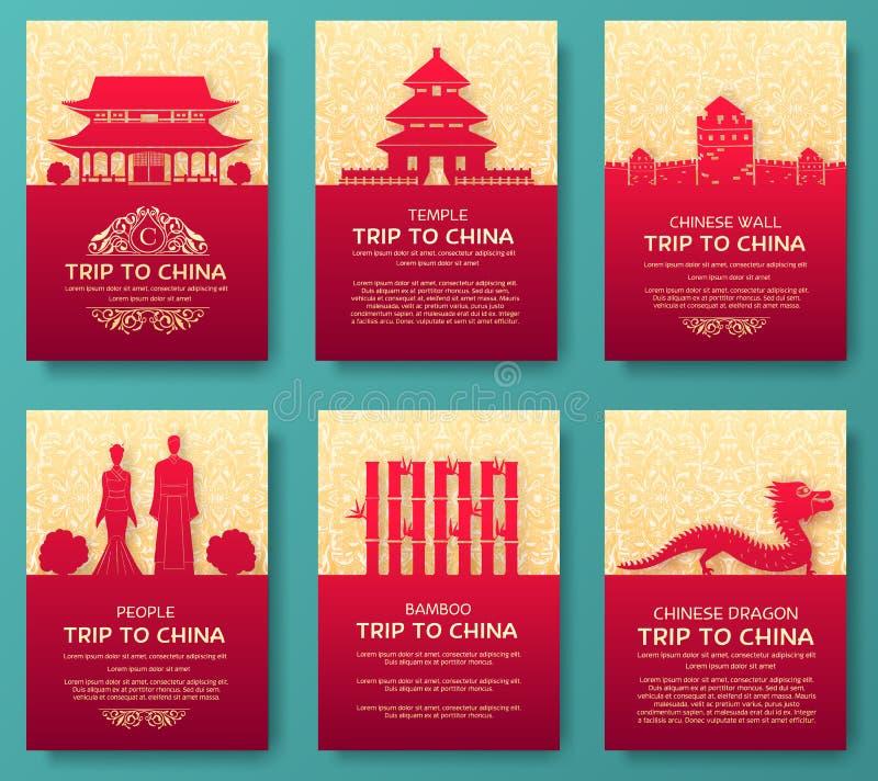 Insieme del concetto dell'illustrazione dell'ornamento del paese della Cina Arte tradizionale, manifesto, libro, manifesto, estra royalty illustrazione gratis