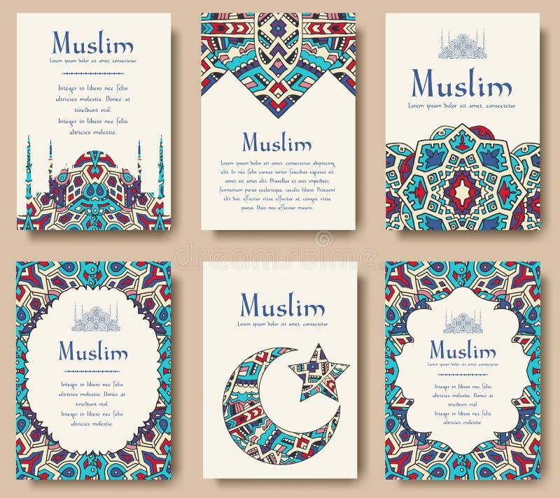 Insieme del concetto turco dell'illustrazione dell'ornamento della pagina dell'aletta di filatoio Arte tradizionale, Islam, arabo royalty illustrazione gratis