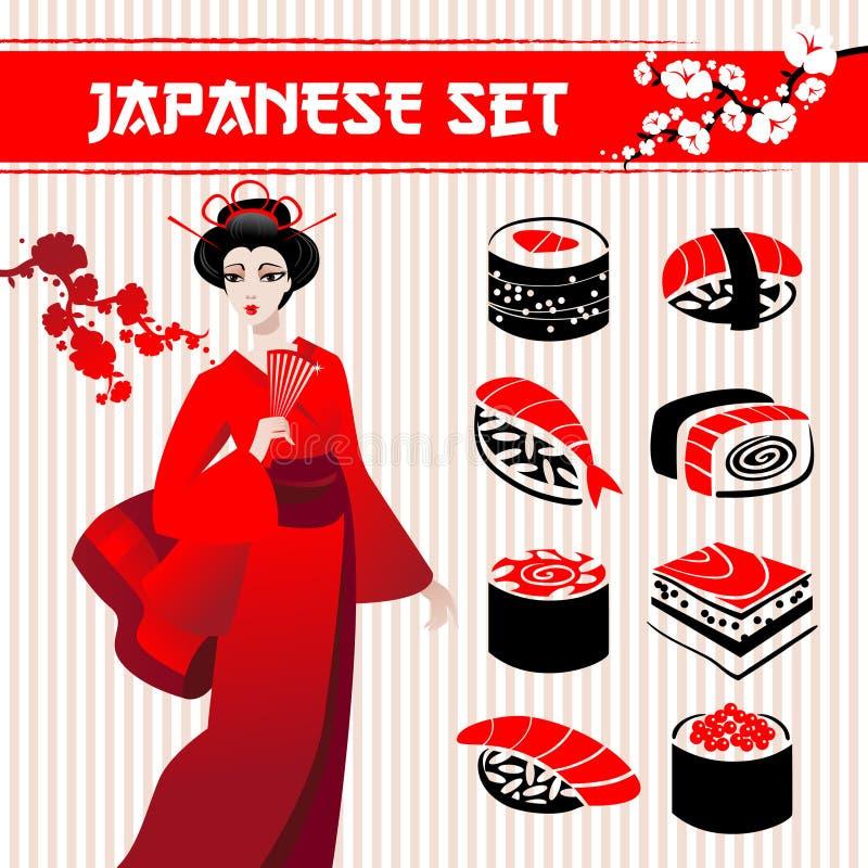 Insieme del giapponese illustrazione di stock