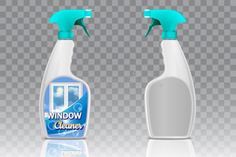 Insieme del modello della bottiglia dello spruzzo, illustrazione realistica di vettore illustrazione vettoriale