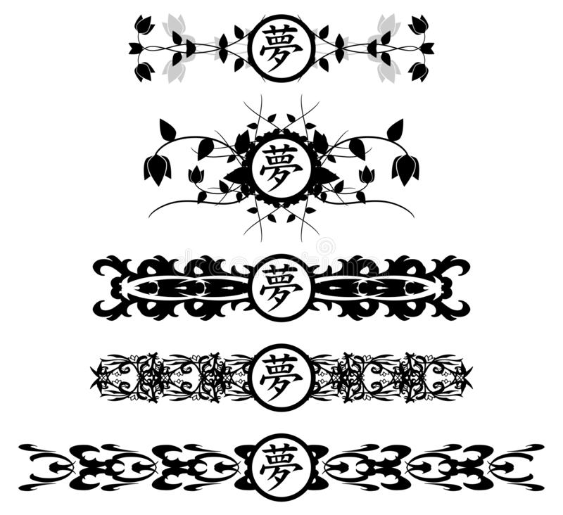 Insieme del tatuaggio nero con il sogno dell'ideogramma isolato illustrazione vettoriale