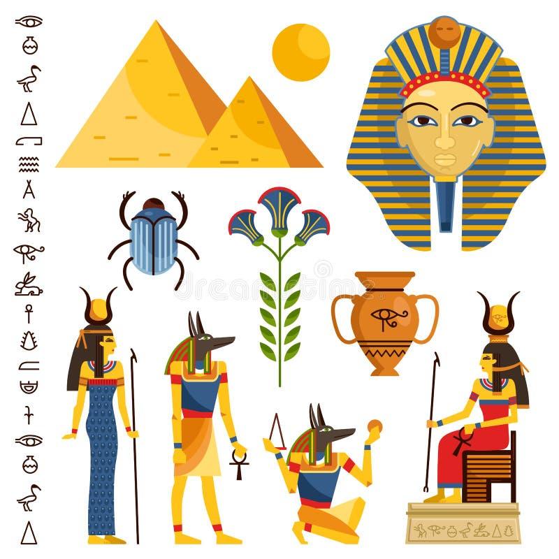 Insieme dell'Egitto delle statue egiziane antiche degli idoli illustrazione vettoriale
