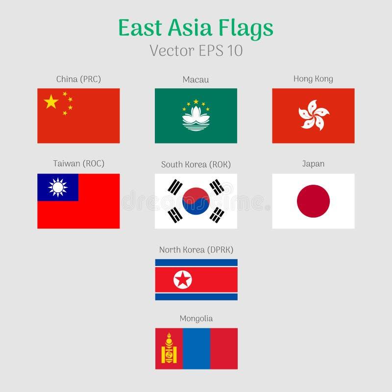 Insieme dell'icona delle bandiere di Asia Orientale illustrazione vettoriale
