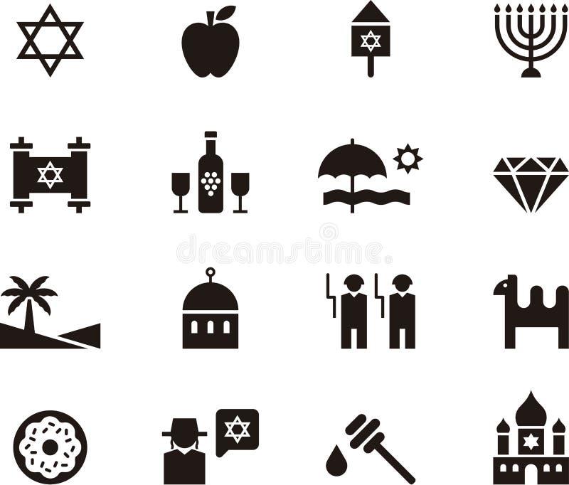 Insieme dell'icona di giudaismo e di Israele illustrazione di stock