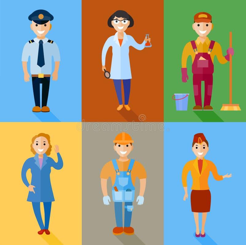 Insieme dell'illustrazione di vettore degli uomini e delle donne della professione differente illustrazione vettoriale