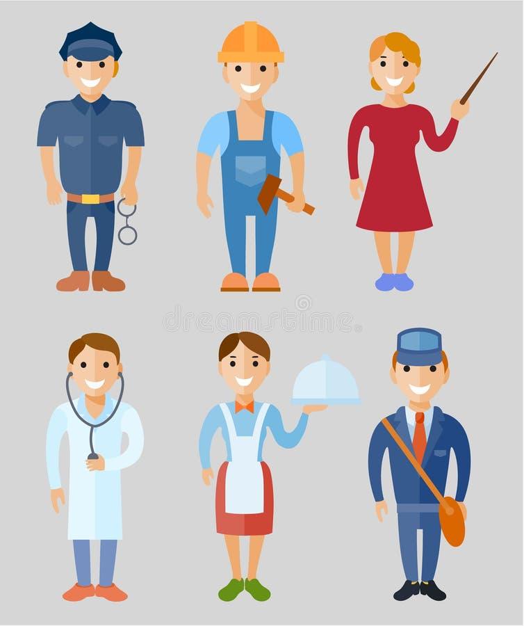 Insieme dell'illustrazione di vettore della gente delle professioni differenti illustrazione di stock