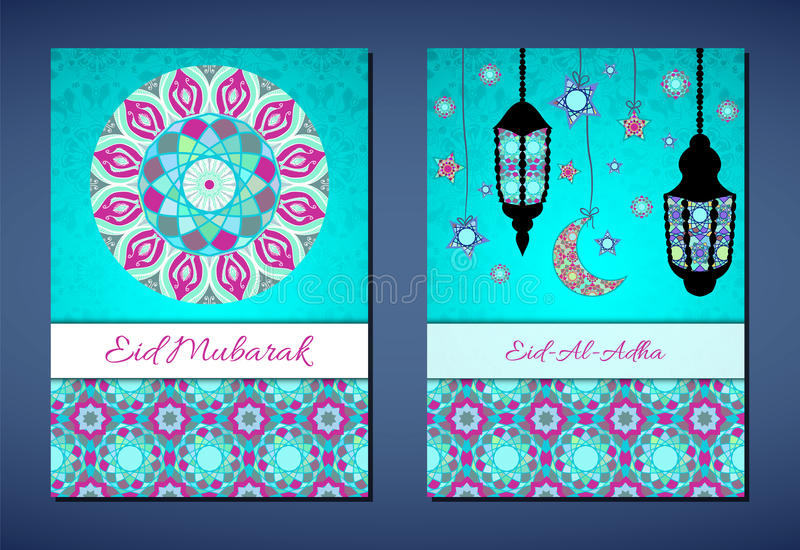 Insieme delle cartoline d'auguri di vettore alla festività del sacrificio (Eid al-Adha) royalty illustrazione gratis