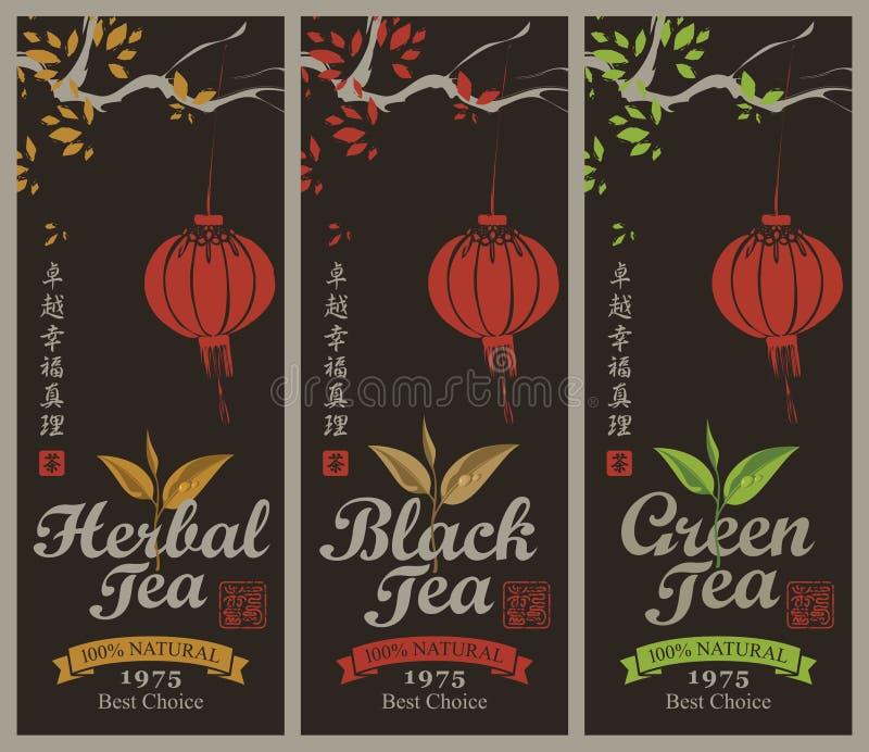 Insieme delle etichette per il nero, il verde e la tisana illustrazione vettoriale