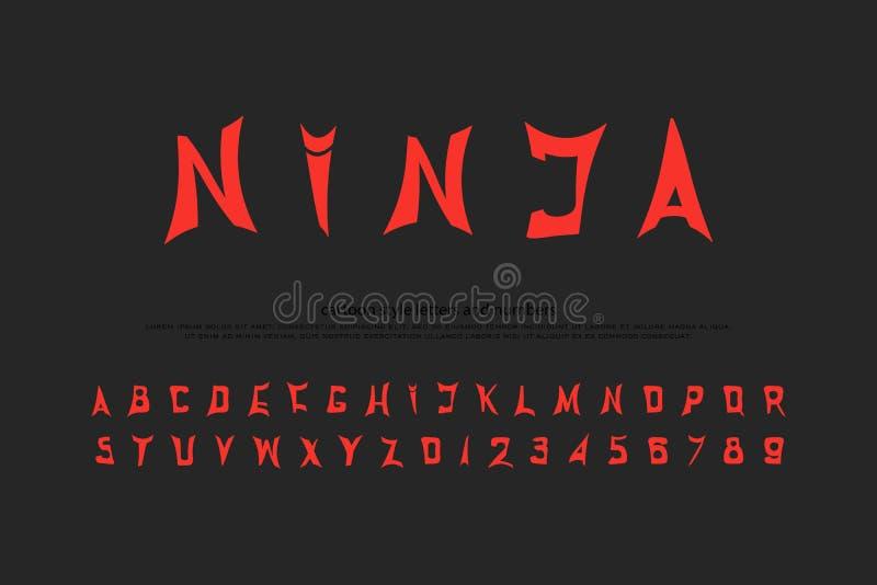 Insieme delle lettere e dei numeri stilizzati di alfabeto royalty illustrazione gratis