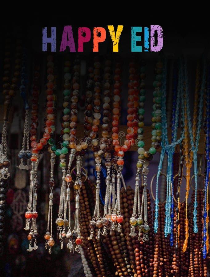Insieme delle perle pregare di vario colore fotografia stock libera da diritti