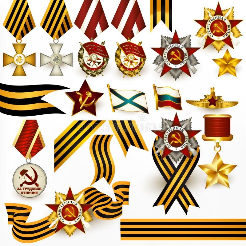 Raccolta di retro medaglie e nastri russi per il disegno royalty illustrazione gratis