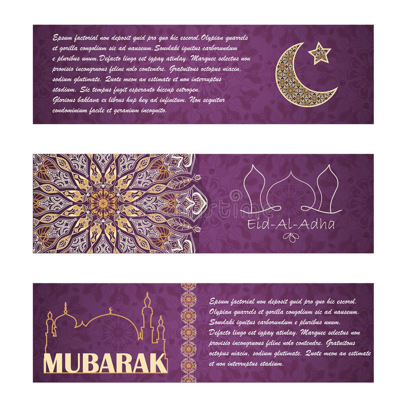 Insieme di vettore delle carte dell'invito o delle insegne orizzontali alla festività del sacrificio (Eid al-Adha) illustrazione vettoriale
