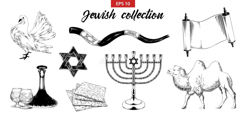 Insieme disegnato a mano di schizzo degli elementi ebrei isolati su fondo bianco illustrazione vettoriale