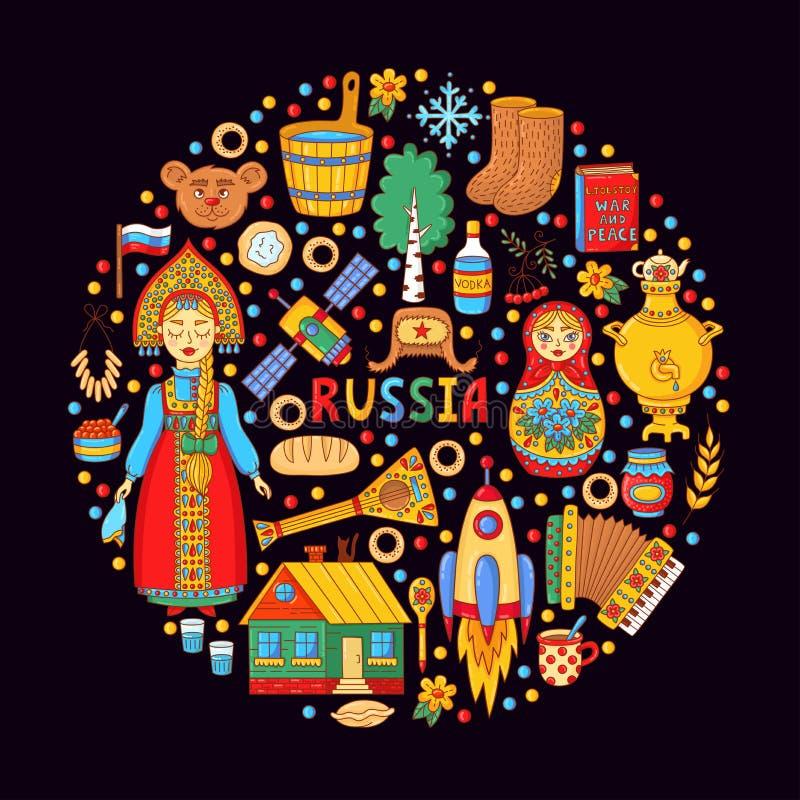 Insieme rotondo di vettore delle icone variopinte di scarabocchio della Russia illustrazione vettoriale