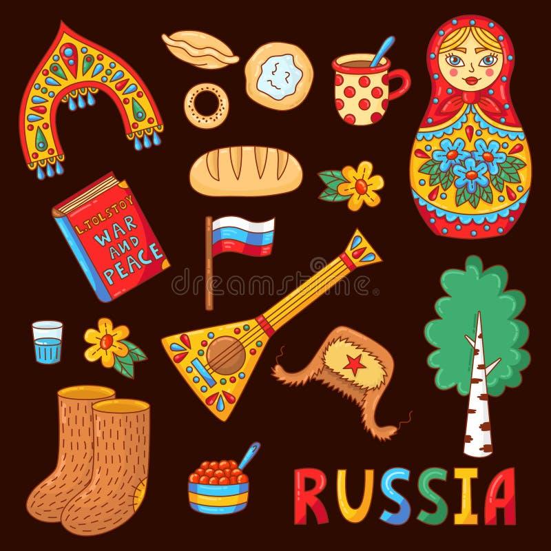 Insieme russo di vettore delle icone di scarabocchio di simboli illustrazione di stock