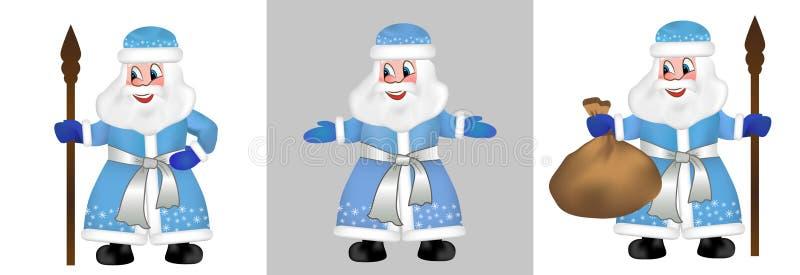 Insieme Santa Claus russa o padre Frost anche conosciuto come Ded Moroz in pelliccia blu San Nicola, san Nick, Kris Kringle royalty illustrazione gratis