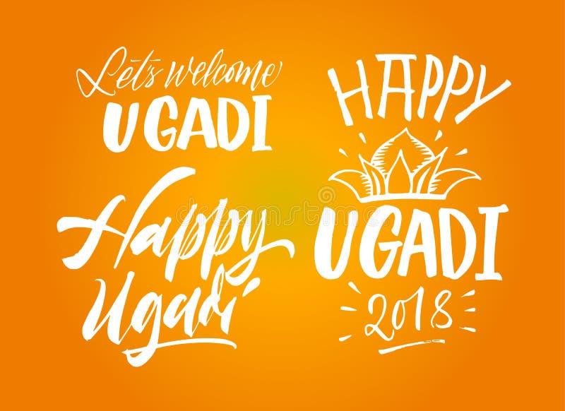 Insieme scritto a mano felice di Ugadi Giorno del ` s del nuovo anno del calendario indù V royalty illustrazione gratis