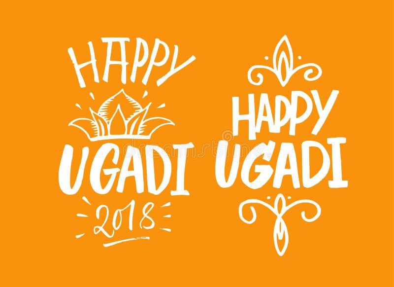 Insieme scritto a mano felice di Ugadi Giorno del ` s del nuovo anno del calendario indù V illustrazione vettoriale