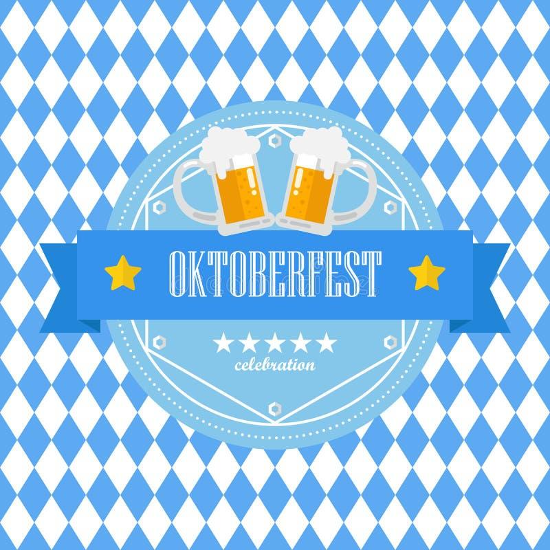 Insigne d'Oktoberfest de festival de bière sur le fond bleu de losange illustration libre de droits