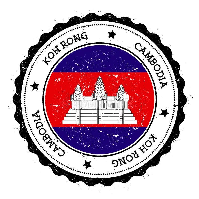 Insigne de drapeau de Koh Rong illustration stock