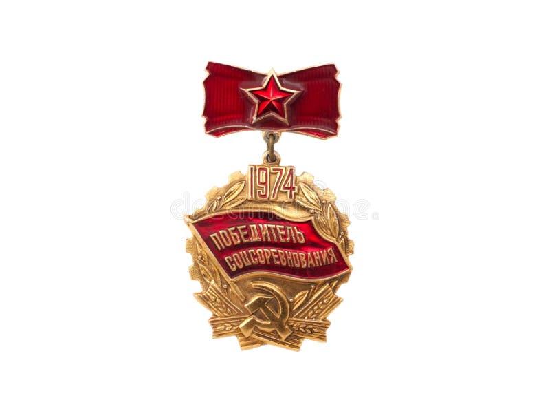 Insigne de l'URSS image libre de droits