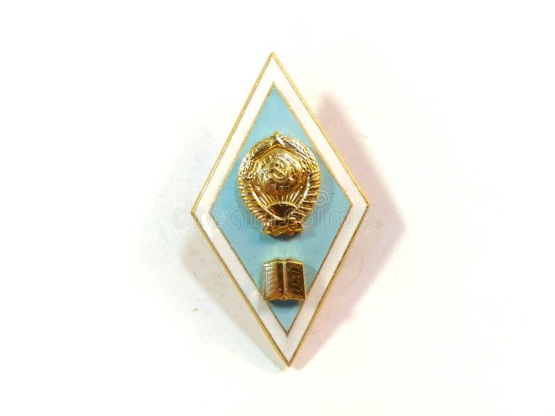 Insigne de l'URSS images stock