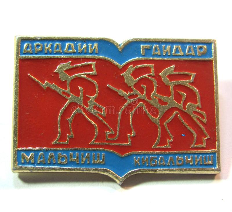 Insigne de Malchish-kibalchish photos libres de droits