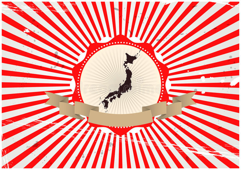 Insigne du Japon illustration de vecteur