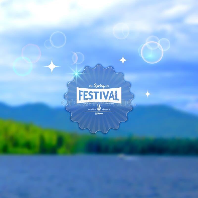Insigne réaliste d'été de festival EPS10 illustration de vecteur