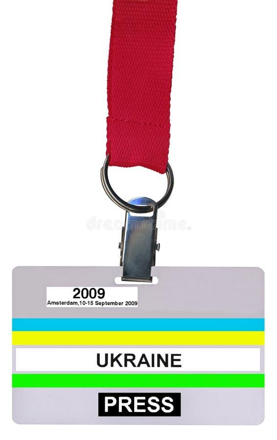 Insigne simple (passage de VIP) d'isolement, texture en plastique photo stock
