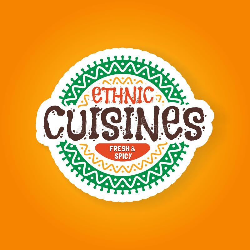 Insignia étnica del restaurante de las cocinas ilustración del vector