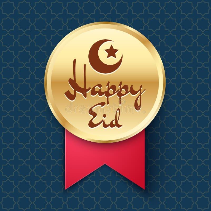Insignia de oro islámica stock de ilustración