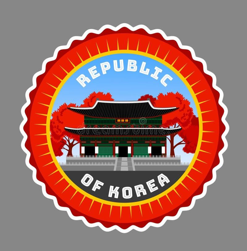 Insignia de República de Corea ilustración del vector