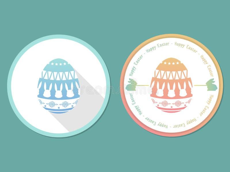 Insignia del icono de Pascua libre illustration